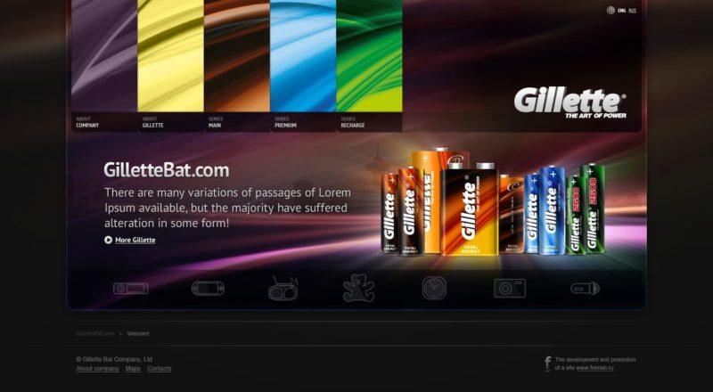 Gillette Batteries