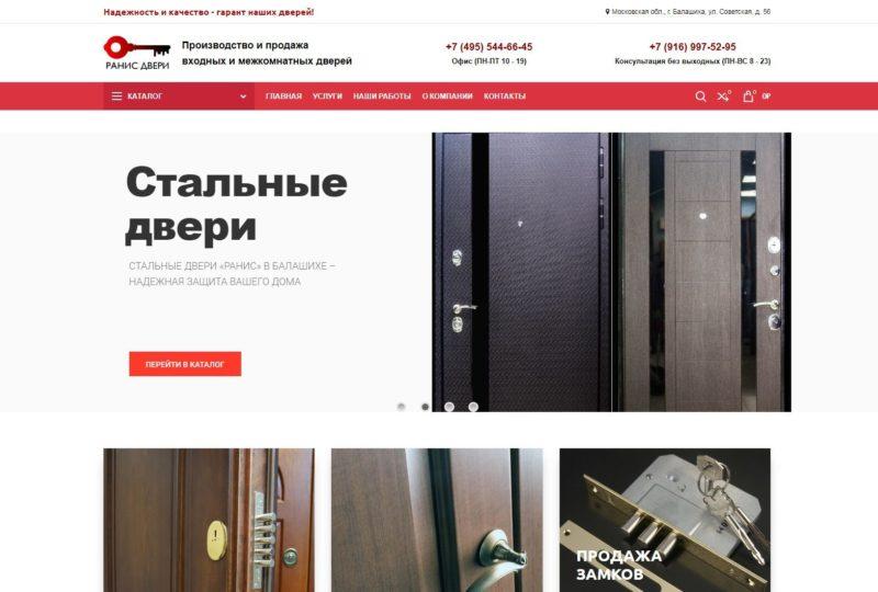 Разработка интернет-магазина для Ранис двери (главная)